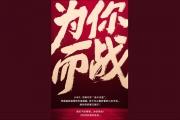 Xiaomi ប្រកាសថ្ងៃចេញ Mi 9 ក្នុងថ្ងៃតែមួយនឹង Galaxy S10 Series ដែរ!