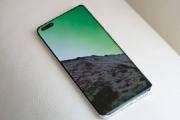 Samsung សុំការអនុញ្ញាតពីអាមេរិក ដើម្បីបន្តលក់របស់មួយឲ្យ Huawei តទៀត