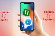 វិធីបកប្រែអត្ថបទតាមរយៈកម្មវិធី Safari នៅលើ iPhone