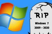 Microsoft បានសម្រេចបញ្ចប់ជីវិតរបស់ Windows 7 ជាផ្លូវការហើយ ចាប់ពីពេលនេះតទៅ