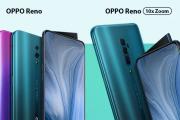 OPPO ប្រកាសថ្ងៃចេញលក់ Reno 10x Zoom Edition ជាផ្លូវការ